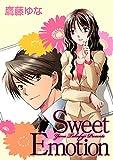 Sweet Emotion (絶対恋愛Sweet)