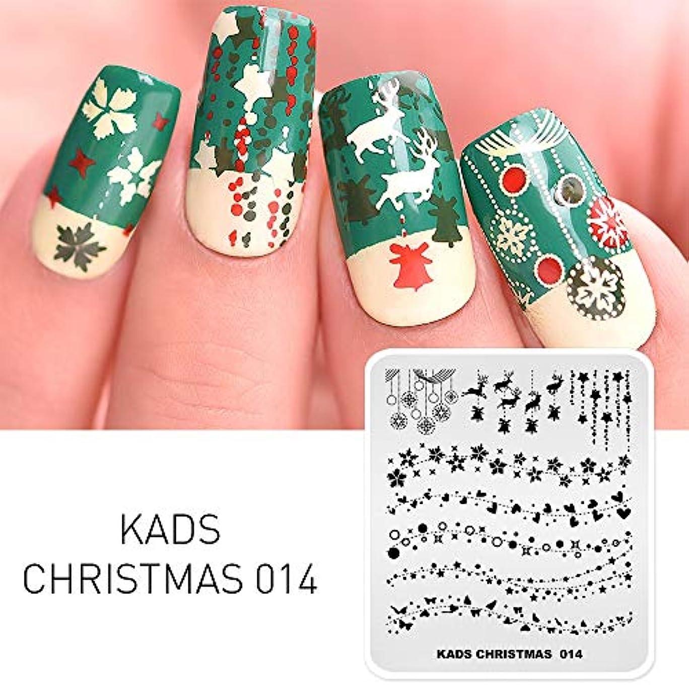 事実派生するシンクKADS クリスマスネイルイメージプレート ネイルスタンプ 可愛い鹿/ハート/星 ネイルアートツール (CH014)