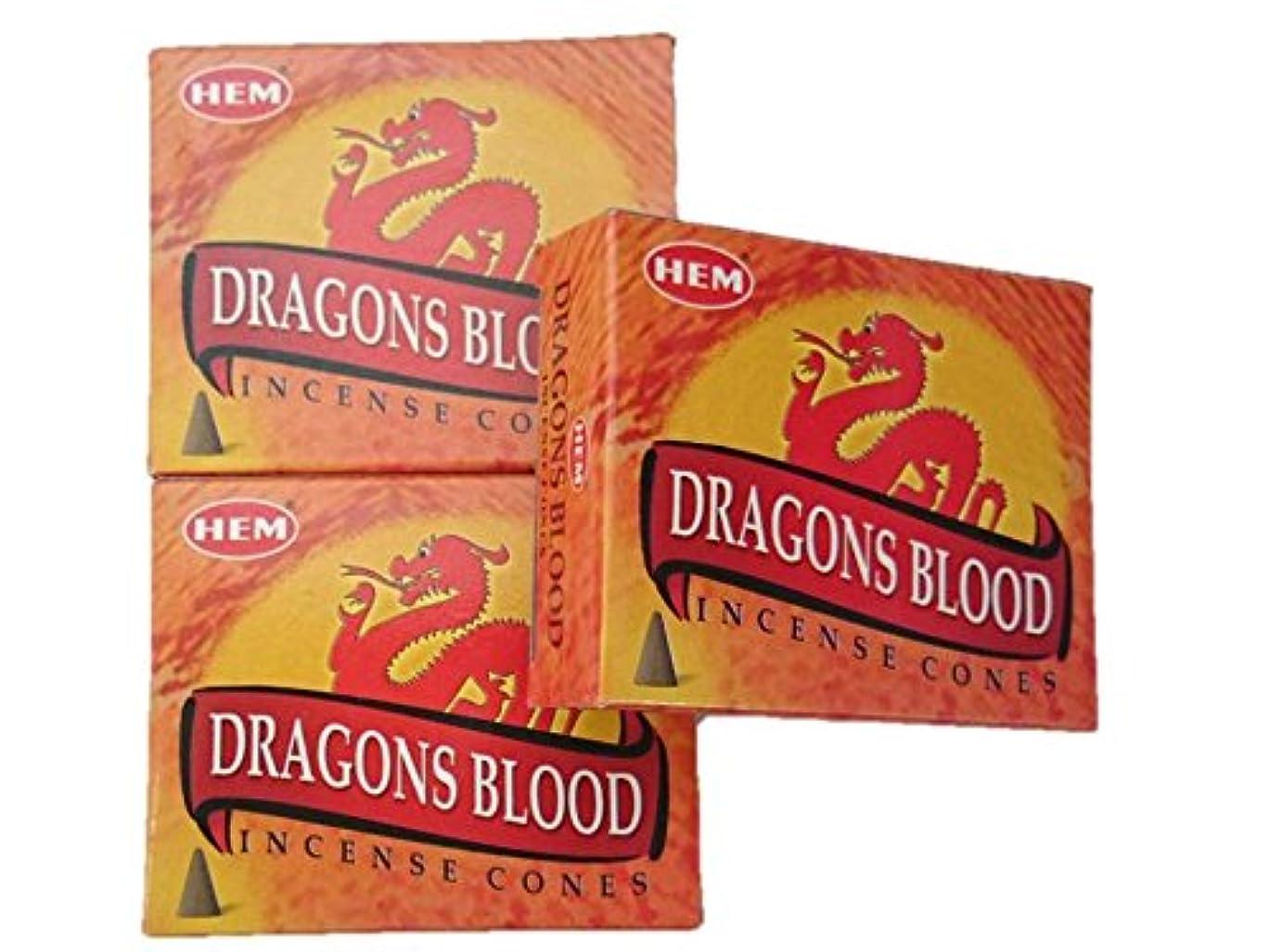 篭均等に信念HEM(ヘム)お香 ドラゴンズ ブラッド コーン 3個セット