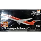 Tommy Airline (初回生産限定盤) (CCCD)