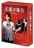 正義の味方 DVD-BOX[VPBX-13951][DVD] 製品画像