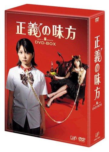 正義の味方 DVD-BOXの詳細を見る