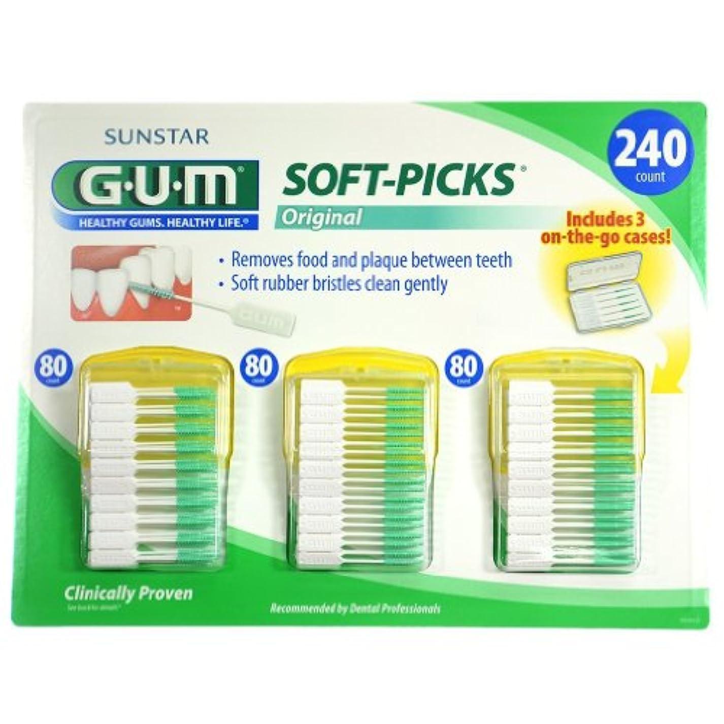 抽象扇動エレメンタルGUM やわらか歯間ブラシ*GUM SOFT-PICKS 240本+携帯用ケース3個【平行輸入品】