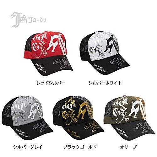 バレーヒル(ValleyHill) DRAGON JA-DO CAP RED 38901