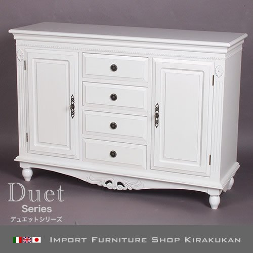 RoomClip商品情報 - デュエット Duet 白家具 プリンセス家具 サイドボード 120