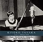 1964年 東京ライヴ ~ ショパン: ピアノ・ソナタ 第2番 「葬送」 | バラード 第1番 | ハイドン: ピアノ・ソナタ 第46番 (Live in Tokyo 1964 ~ Chopin: Piano Sonate No.2 , Ballade No.1 | Haydn: Piano Sonate No.46 / KIYOKO TANAKA) [CD] [Live Recording] [国内プレス] [日本語帯・解説付]