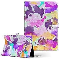 igcase KYT33 Qua tab QZ10 キュアタブ quatabqz10 手帳型 タブレットケース カバー レザー フリップ ダイアリー 二つ折り 革 直接貼り付けタイプ 012611 ピンク 紫 ペイント