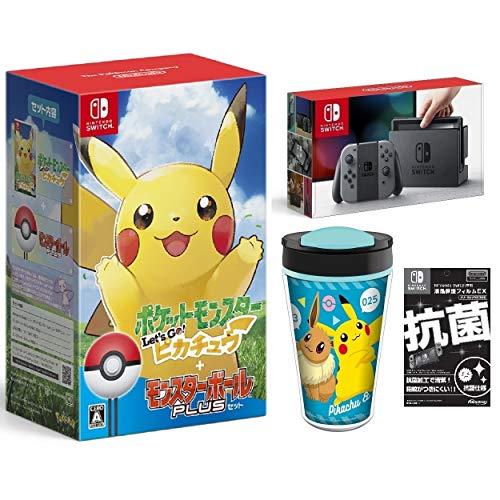 Nintendo Switch 本体 (ニンテンドースイッチ...