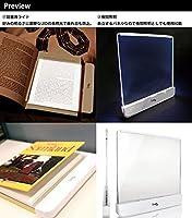 読書用 LEDライトパネル 本 ブックライト ベッド 読書 夜間照明 夜間読書ライト トレース DFS-I-MU
