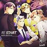 SQ SolidS 「RE:START」 シリーズ6