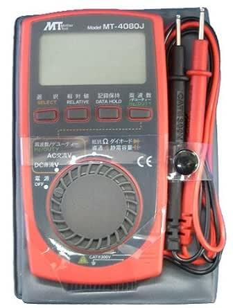 マザーツール カード型マルチメータ MT-4080J 小型テスター 電流・電圧・抵抗 日本語パネル 導通ブザー音