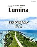 [雑誌]Triathlon Lumina(トライアスロン・ルミナ)2019年7月号