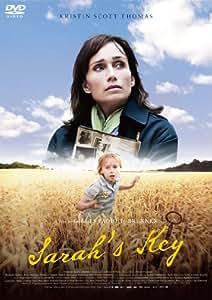 サラの鍵 [DVD]