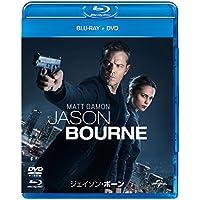 【Amazon.co.jp限定】ジェイソン・ボーン ブルーレイ+DVDセット