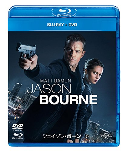 ジェイソン・ボーン ブルーレイ+DVDセット[Blu-ray/ブルーレイ]