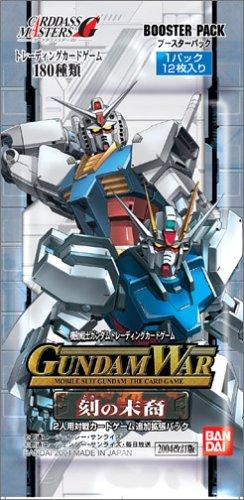 GUNDAM WAR 第10弾 刻の末裔 ブースター BOX