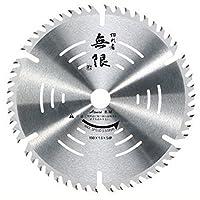 ハウスBM 無限チップソー(木工用) MU-19054P