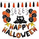 Powanfity_JP ハロウィン飾り付け セット 装飾 バルーン 飾り付け 学園祭 Halloween DIY ガーランド パーティー装飾 写真背景
