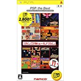 ナムコミュージアム PSP the Best
