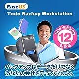EaseUS Todo Backup Workstation 12 / 1ライセンス【大事なデータのバックアップをウィザード形式で簡単にタスクスケジュール化/個人にもビジネスにも】