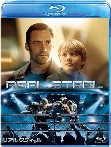 リアル・スティール [Blu-ray]の詳細を見る