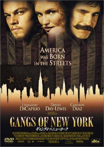 ギャング・オブ・ニューヨーク [DVD]