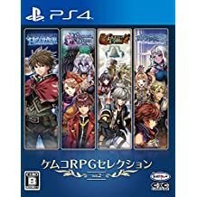 ケムコRPGセレクション Vol.2 - PS4