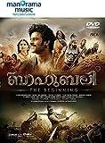 Baahubali (Malayalam) DVD by Rana, Ramya Krishnan, Kichaa Sudeep, Sathyaraj Prabhas