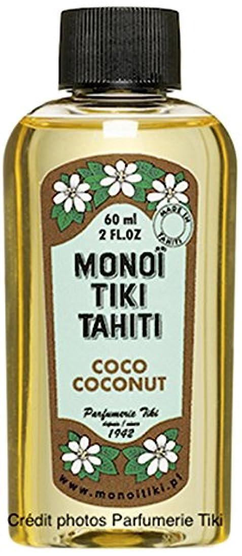 割る薄い構成するモノイティアレオイル ココナッツ  P010
