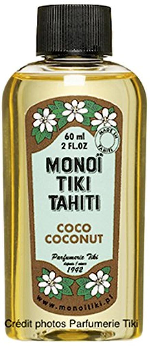 薬深い表示モノイティアレオイル ココナッツ  P010