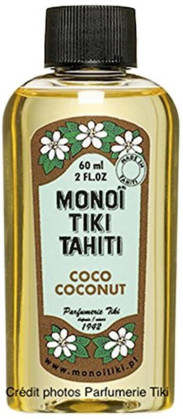 が欲しいハント領事館モノイティアレオイル ココナッツ  P010