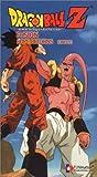 Dragon Ball Z: Fusion - Hope Returns [VHS] [Import]