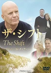 ザ・シフト [DVD]