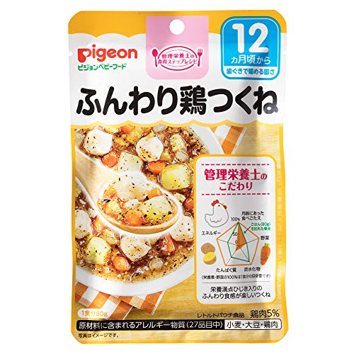ピジョン 食育レシピ ふんわり鶏つくね 80g 1セット(6個)