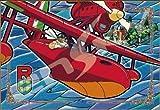 ジグソーパズル 300ピース アートクリスタルジグソー 紅の豚 アドリア海上空 26x38cm 300-AC038