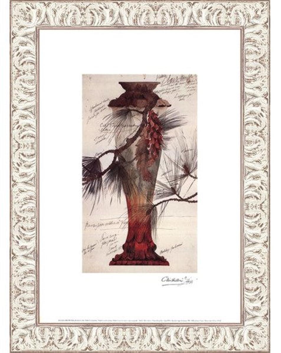 アカデミーコストタックルクリスタル花瓶のモデルby Emile Galle – 16 x 20インチ – アートプリントポスター 16 x 20インチ LE_99446-F9711-16x20