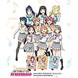 ラブライブ! スクールアイドルコレクション SIC-EX04 キラキラカード&クリアホルダーセット Part1 BOX