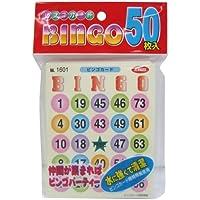 エンゼル ビンゴカード50枚 BCNN50 00074084 【まとめ買い10個セット】