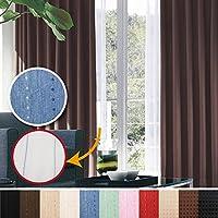 窓美人 完全遮光 特殊コーティングカーテン &UV・遮像レースカーテン 各2枚 幅100×丈178(176)cm ストライプ柄 ブルー+パステルブルー 断熱 遮熱 防音 形状記憶付 紫外線カット
