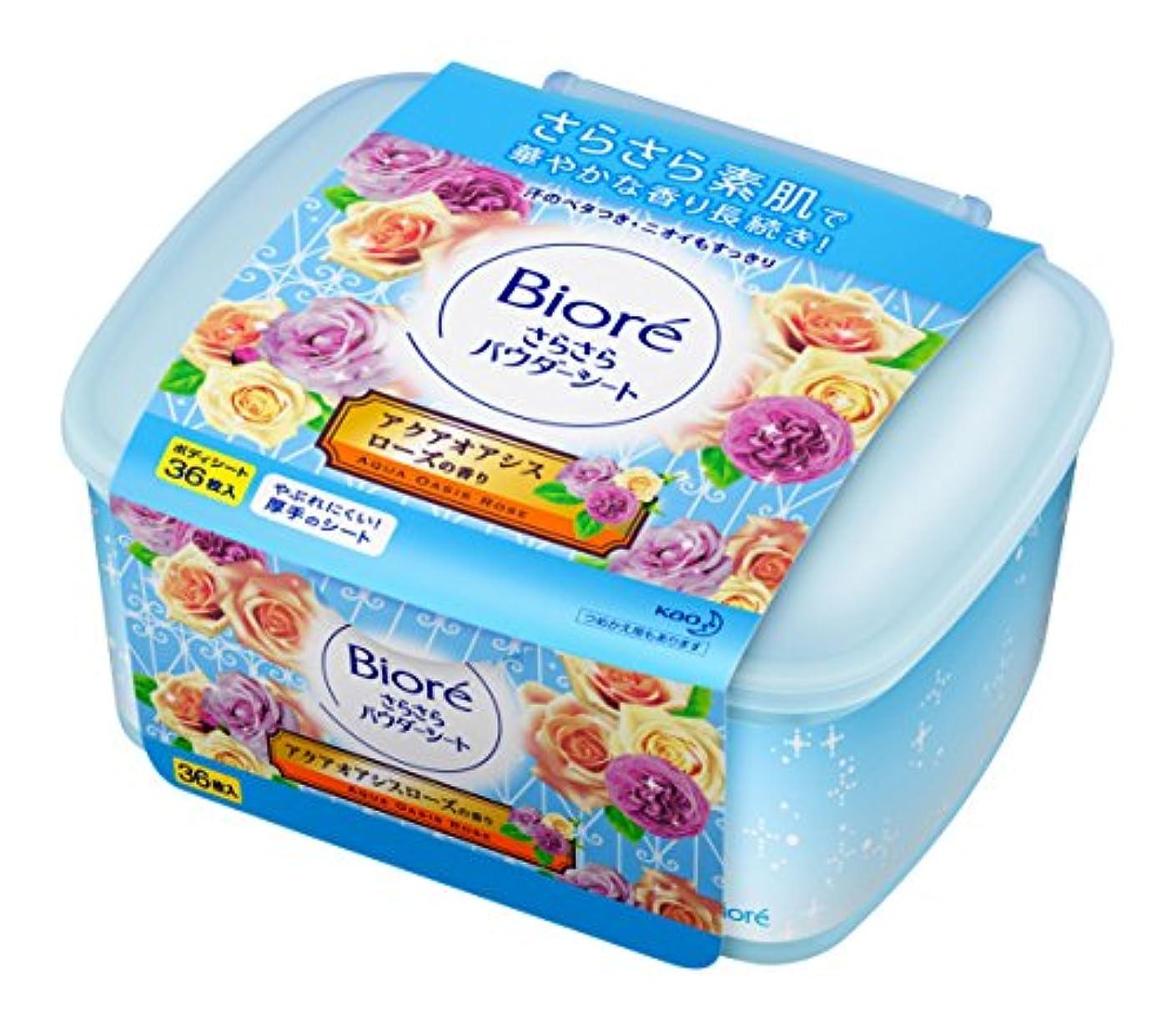 シャワー固執敵対的ビオレ さらさらパウダーシート アクアオアシスローズの香り  本体 36枚