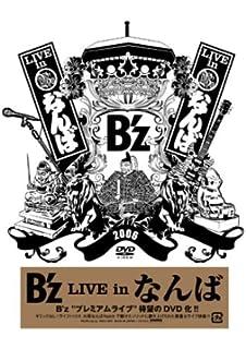 Amazon.co.jp | a BEAUTIFUL REE...