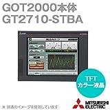 三菱電機 GT2710-STBA GOT2000 GOT本体 (10.4型) (解像度 800×600) (AC100-240V) (パネル色:黒) NN