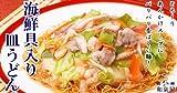 「長崎和泉屋」海鮮具入り皿うどん(5食入)