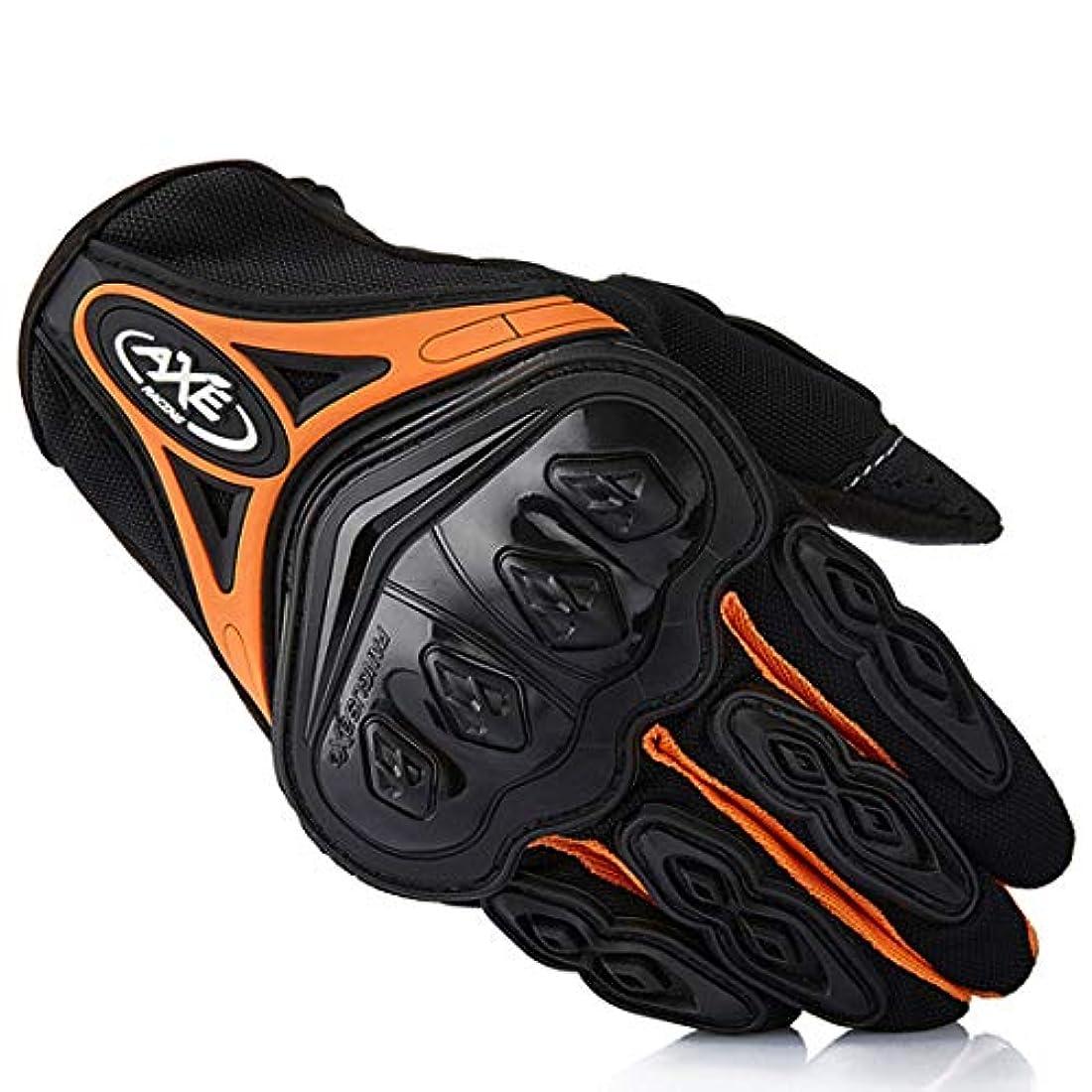 圧縮除外する母Keriya Sende 夏の屋外スポーツのオートバイの手袋通気性の耐衝撃性 (Color : オレンジ, サイズ : XL)