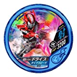 ブットバソウル/DISC-013 仮面ライダードライブ タイプスピード R3