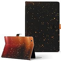 igcase MediaPad T2 10.0 Pro Huawei ファーウェイ SIM MediaPad メディアパッド タブレット 手帳型 タブレットケース タブレットカバー カバー レザー ケース 手帳タイプ フリップ ダイアリー 二つ折り 直接貼り付けタイプ 002140 クール 宇宙 オレンジ