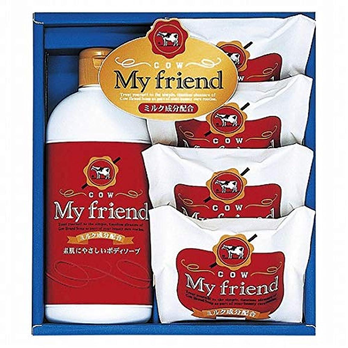 牛乳石鹸 マイフレンドボディソープセット