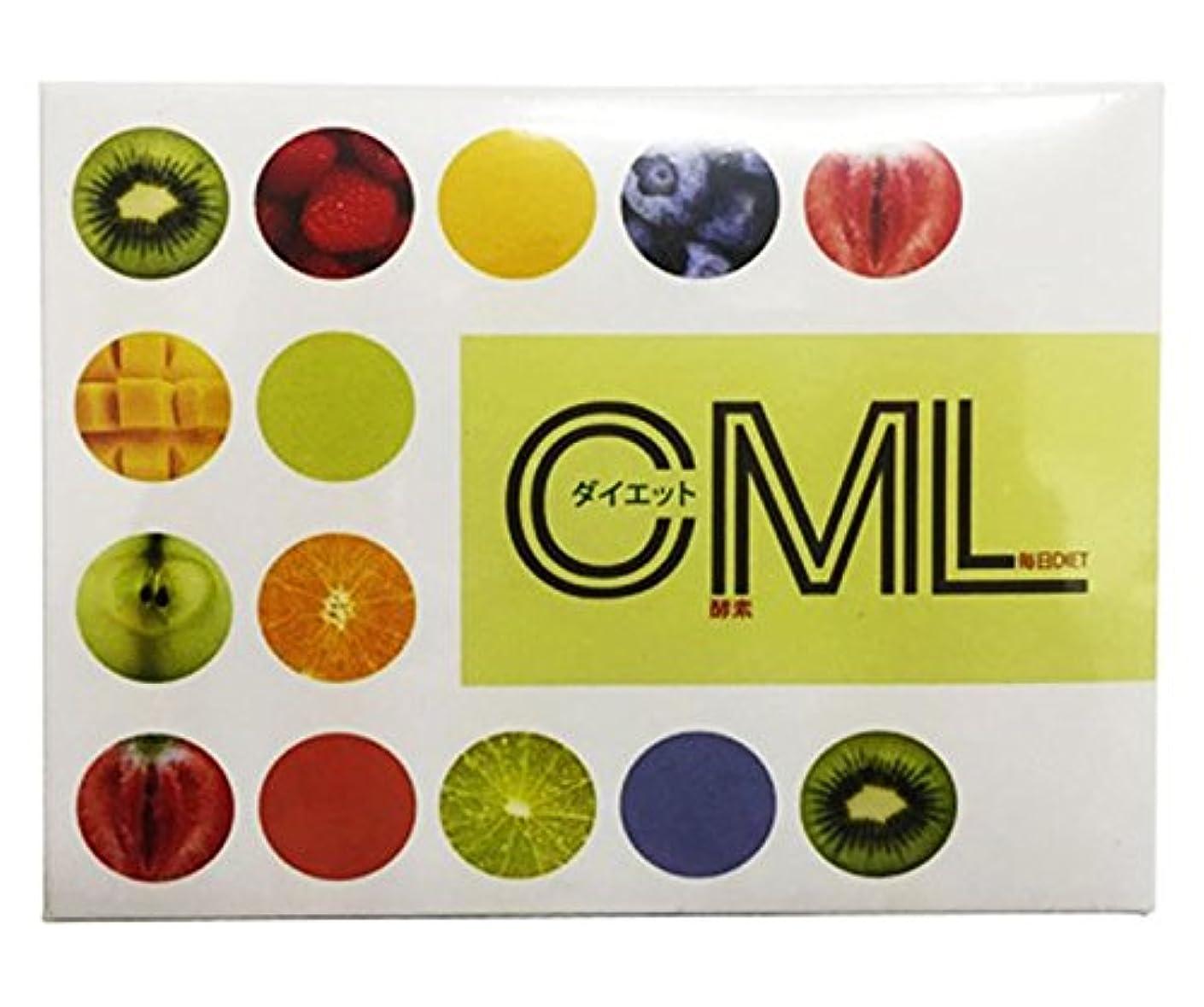 余暇ヒゲ型CML 毎日ダイエット 多麹菌酵素サプリメント 7種の穀物酵素