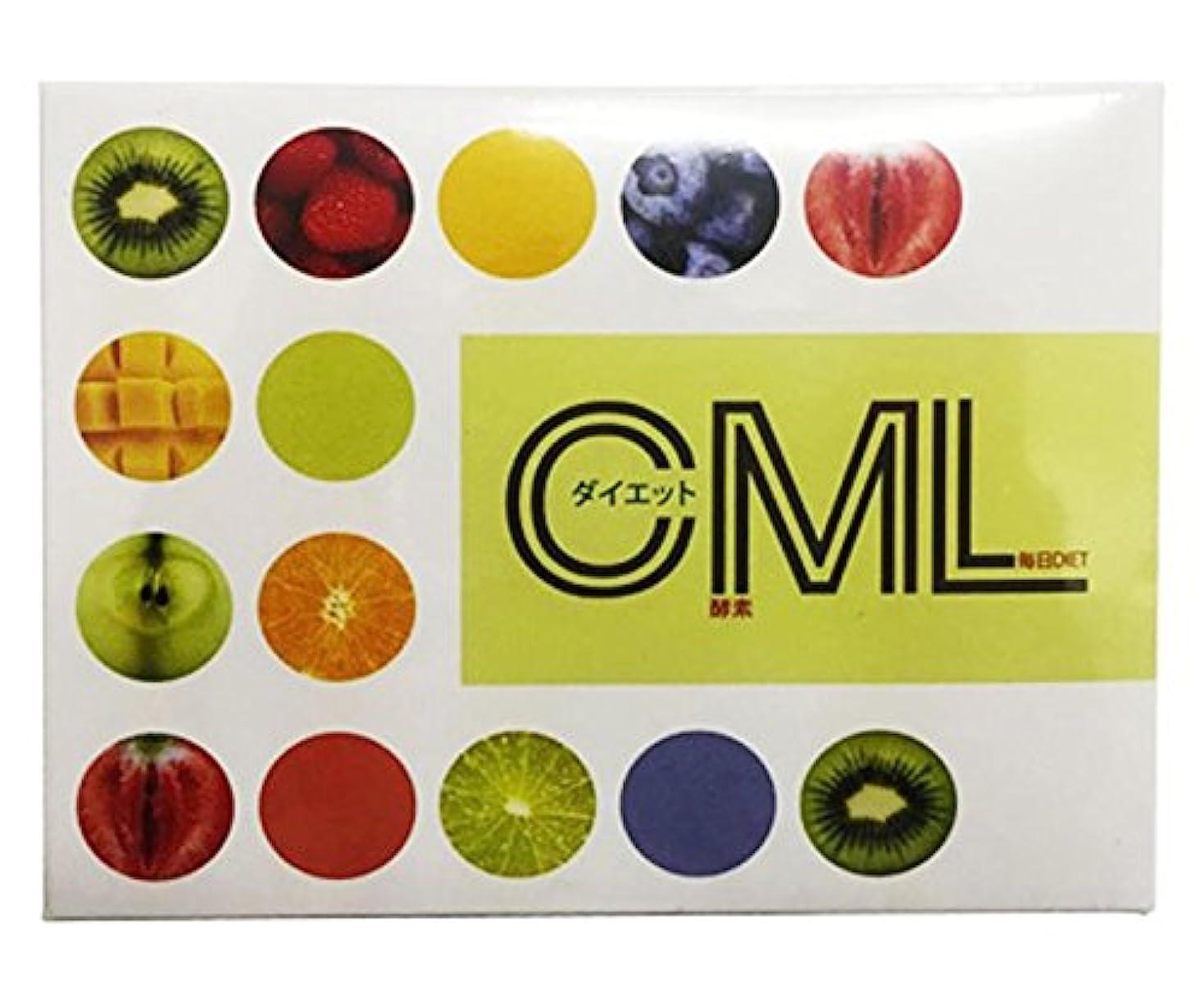 ベテラン気体の通信するCML 毎日ダイエット 多麹菌酵素サプリメント 7種の穀物酵素