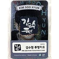 キム・スヒョン Kim Soo Hyun グッズ / 透明 フォトカード 25枚セット - TRANSPARENT CARD 25pcs [TradePlace K-POP 韓国製]